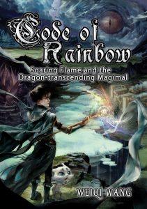 Code of Rainbow